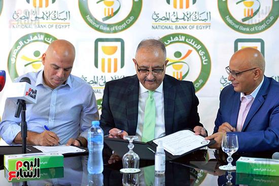 نادى البنك الأهلي - محمد يوسف (5)