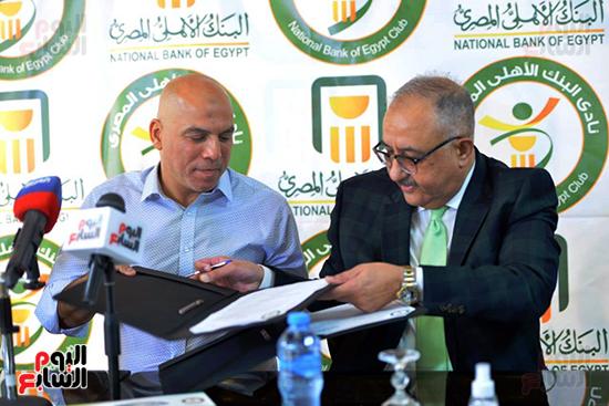 نادى البنك الأهلي - محمد يوسف (8)