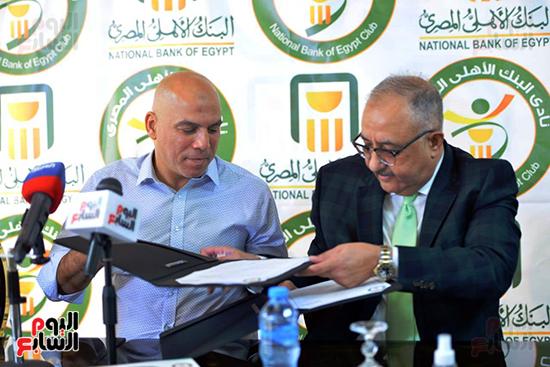 نادى البنك الأهلي - محمد يوسف (10)