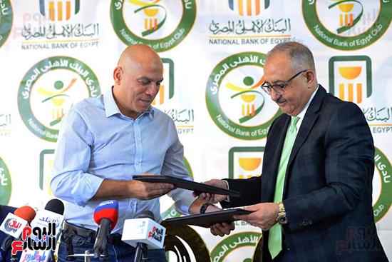 نادى البنك الأهلي - محمد يوسف (1)