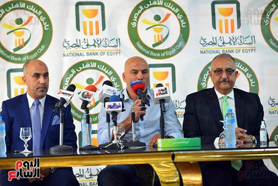 نادى البنك الأهلي - محمد يوسف (29)