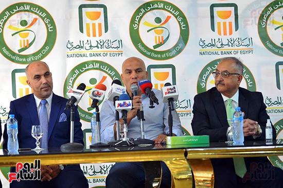 نادى البنك الأهلي - محمد يوسف (6)