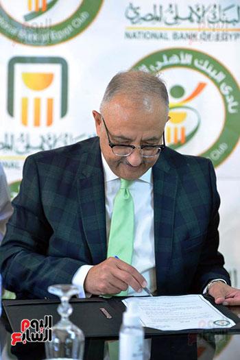 نادى البنك الأهلي - محمد يوسف (11)