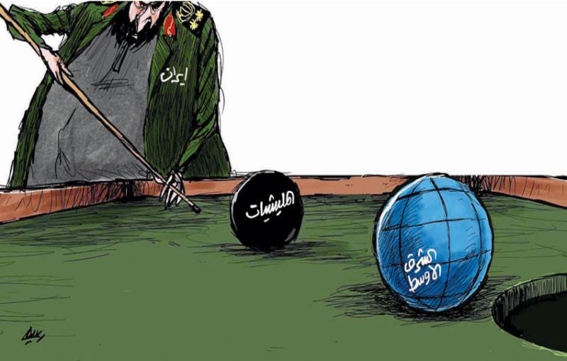 كاريكاتير الشرق الأوسط