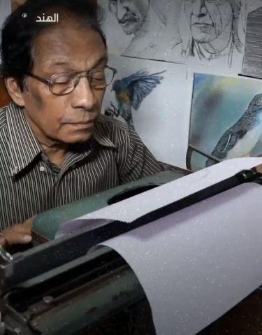 الفنان الهندى على الالة الكاتبة
