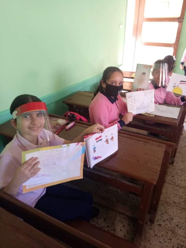 مدارس محافظة دمياط (3)