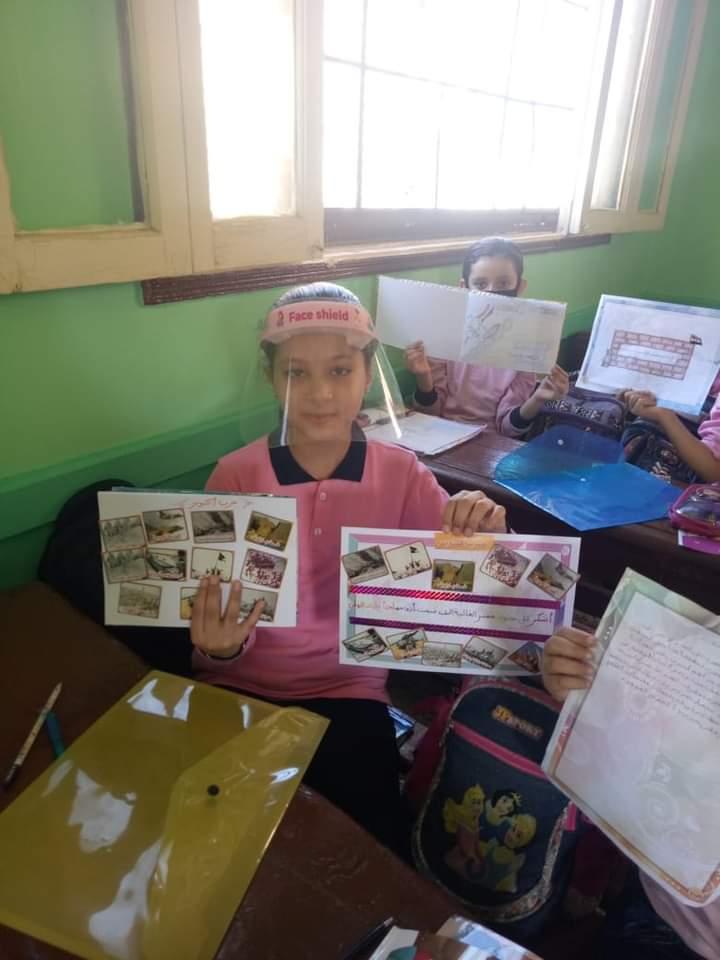 مدارس محافظة دمياط (2)