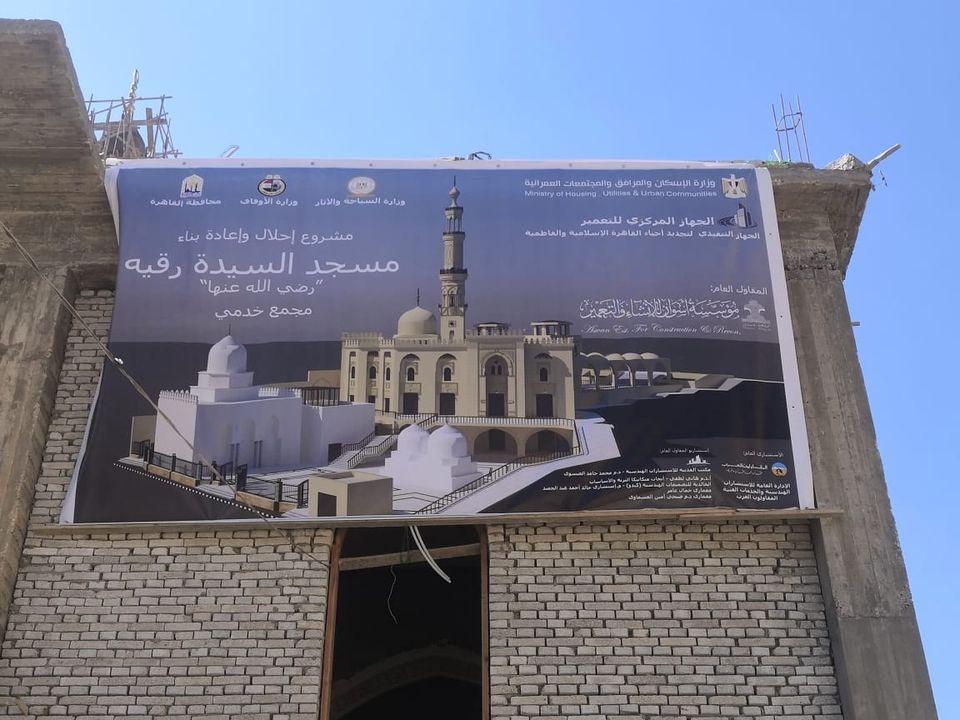 جولة على مسار آل البيت بالقاهرة  (9)