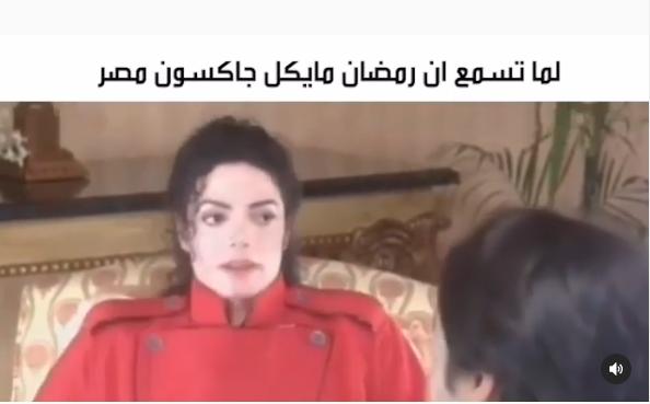 الفيشاوى يسخر من محمد رمضان