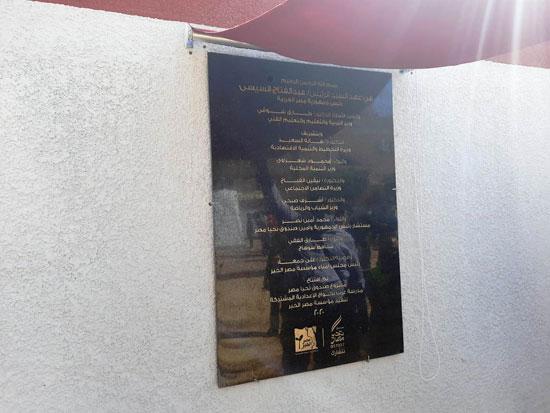 4 من الوزراء فى سوهاج لمتابعة مشروعات برنامج التنمية المحلية لصعيد مصر (20)
