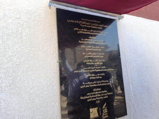 4 من الوزراء فى سوهاج لمتابعة مشروعات برنامج التنمية المحلية لصعيد مصر (22)