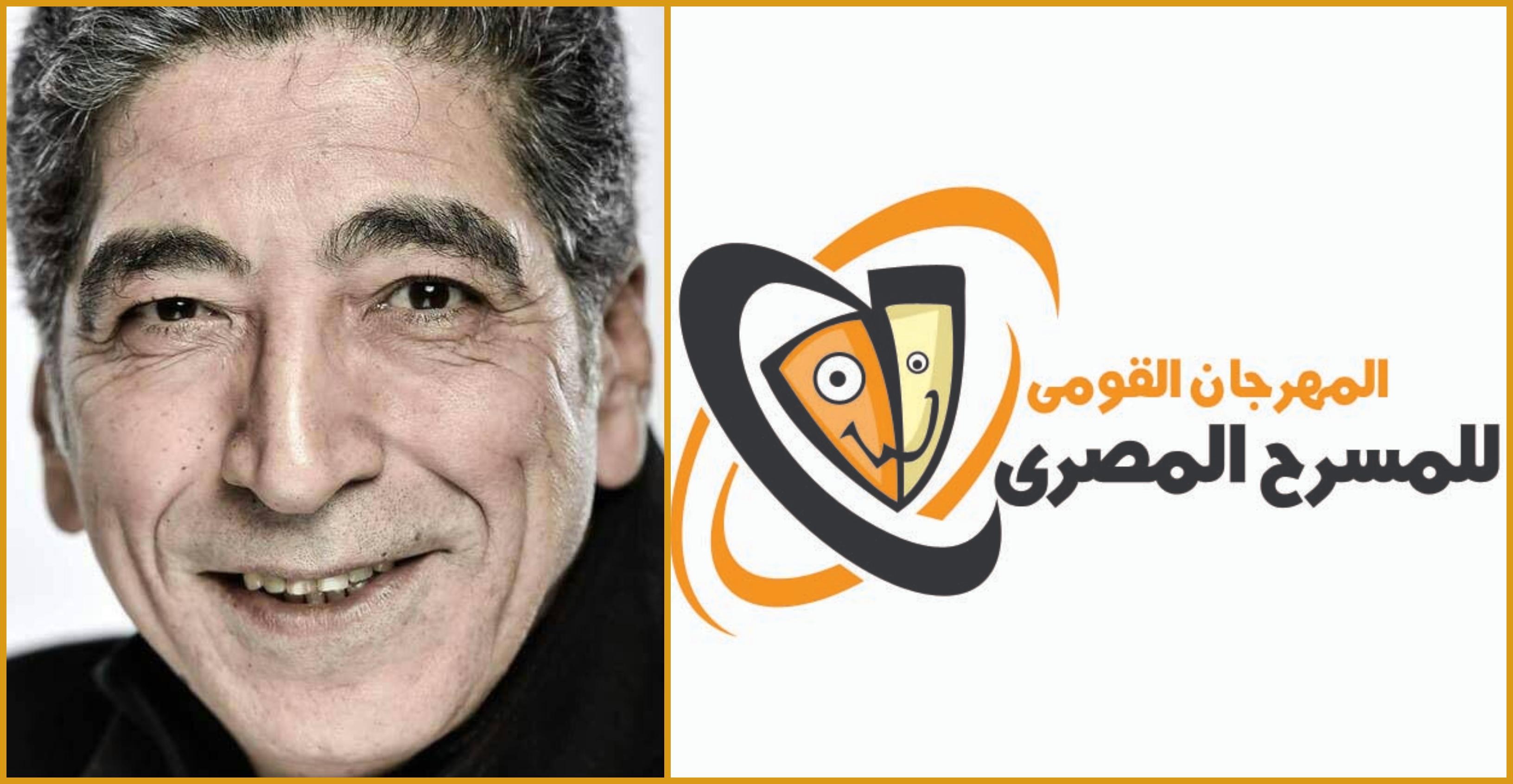 الفنان يوسف اسماعيل رئيس المهرجان القومي للمسرح