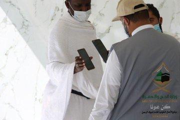 اجراءات الوقاية فى المسجد الحرام