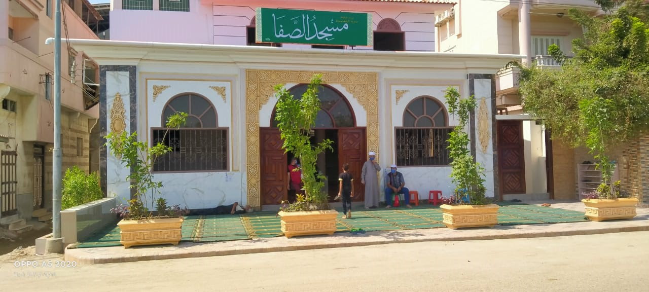 المسجد (1)