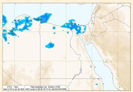 هيئة الأرصاد الجوية تكشف أماكن سقوط الأمطار حتى الأحد المقبل
