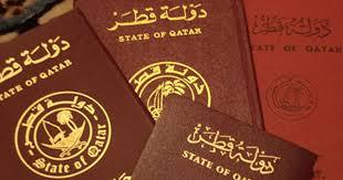 الجواز القطري