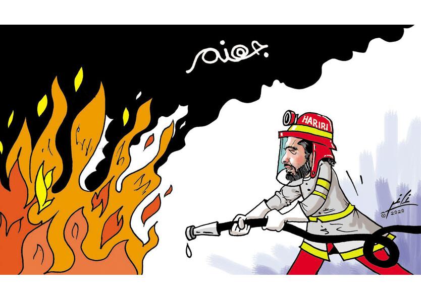 كاريكاتير صحيفة الجمهورية اللبنانية