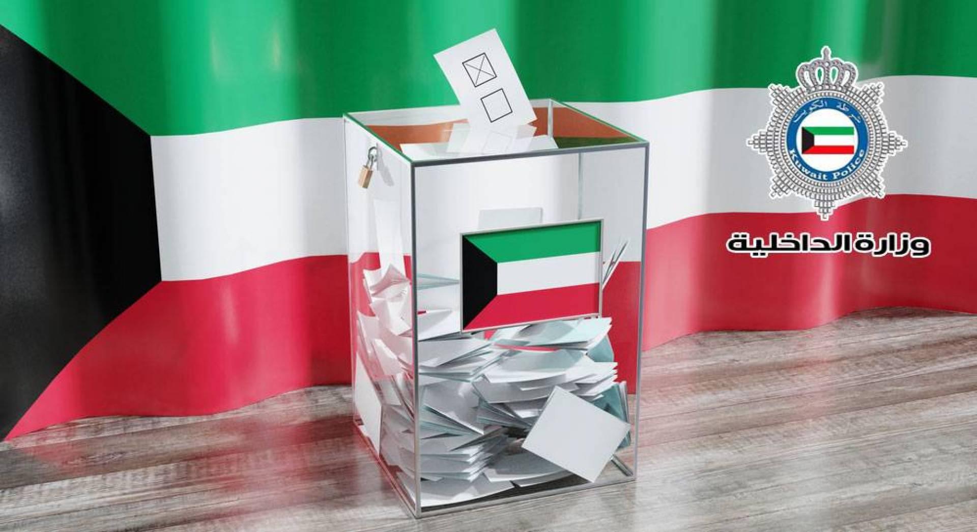 الانتخابات فى الكويت