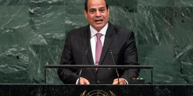الرئيس السيسي فى خطابه فى الجمعيه العامة للأمم المتحدة