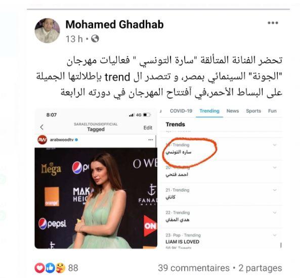 محمد الغضاب