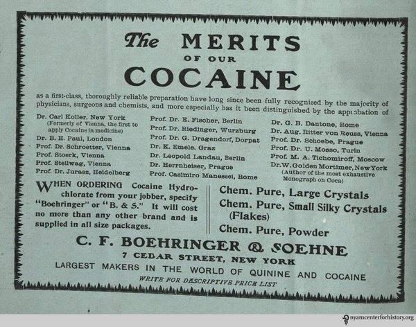 الكوكايين