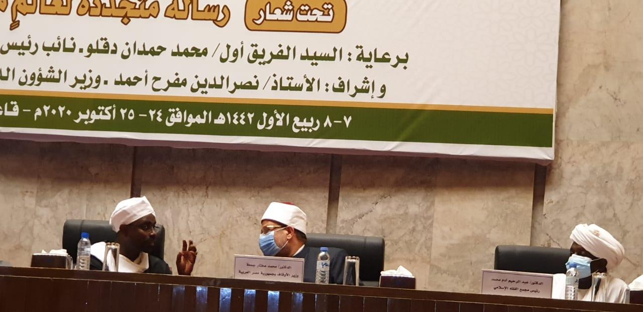 وزير الأوقاف خلال مشاركته فى المؤتمر