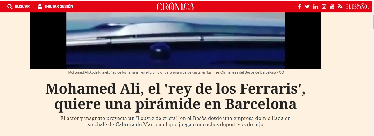 صحيفة اسبانية ومحمد على