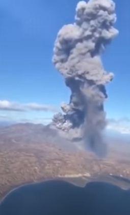 ثوران بركان