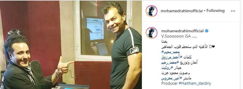 محمد رحيم ومحمد محي