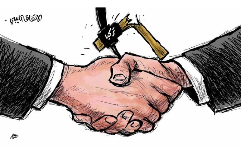 كاريكاتير صحيفة الشرق الاوسط السعودية