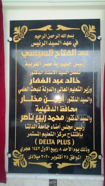 وزير التعليم العالى (3)
