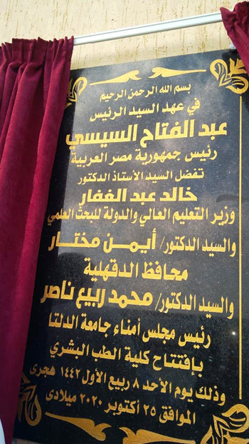 وزير التعليم العالى (4)