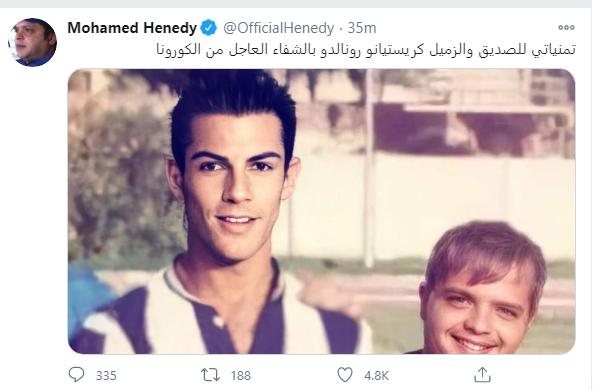 محمد هنيدي يتمنى الشفاء لرونالدو من كورونا بصورة فوتوشوب