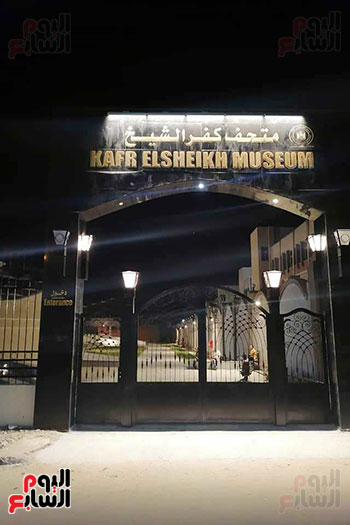 متحف كفر الشيخ (9)