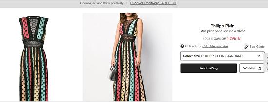 سعر فستان
