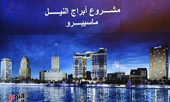 اجتماع متابعة ملفات عمل وزارة الإسكان (10)