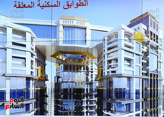اجتماع متابعة ملفات عمل وزارة الإسكان (9)