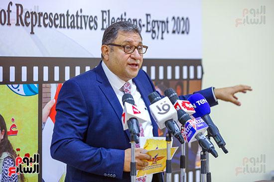 مؤتمر البعثة الدولية لمراقبة الانتخابات  (8)