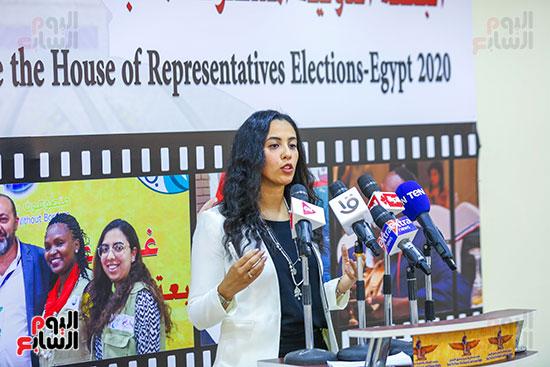 مؤتمر البعثة الدولية لمراقبة الانتخابات  (4)