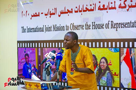اعضاء البعثة الدولية لمراقبة الانتخابات (6)