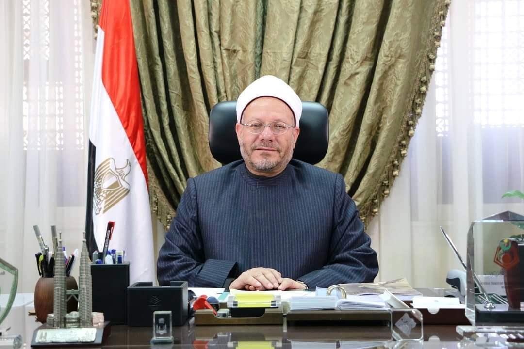 مفتى الديار المصرية فضيلة الدكتور شوقى علام