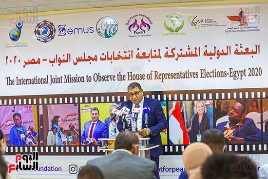 مؤتمر البعثة الدولية لمراقبة الانتخابات  (7)