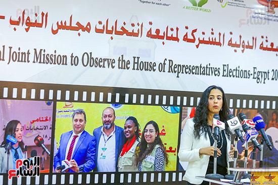 مؤتمر البعثة الدولية لمراقبة الانتخابات  (3)