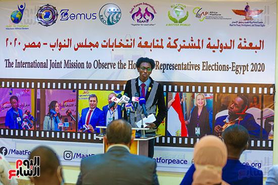اعضاء البعثة الدولية لمراقبة الانتخابات (2)