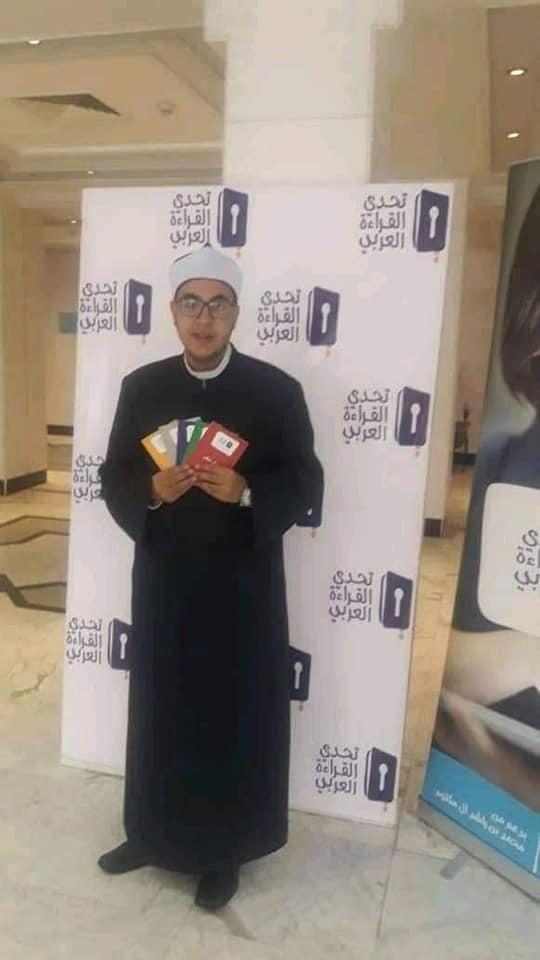 منطقة الأقصر الأزهرية تشارك بمسابقة تحدي القراءة العربي بدبي (3)