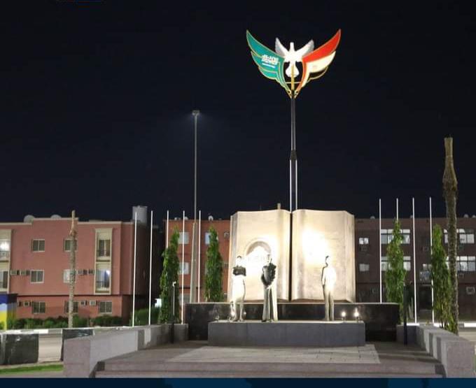 محيط جامعة الملك سلمان (2)