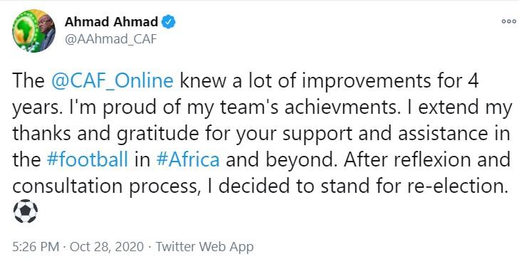 تغريدة احمد احمد
