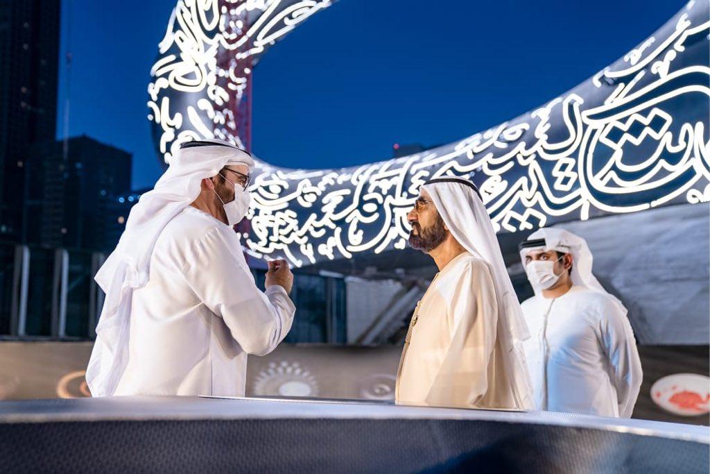 محمد بن راشد يفتتح متحف المستقبل  (3)