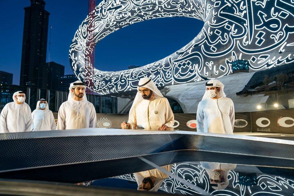 محمد بن راشد يفتتح متحف المستقبل  (2)