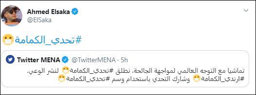 أحمد السقا تويتر